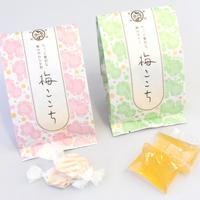 梅果汁ゼリー・ソフトキャンディ