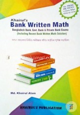 Khairuls bank written Math PDF Download