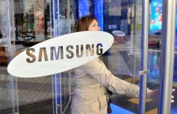 Le logo du sud-coréen Samsung