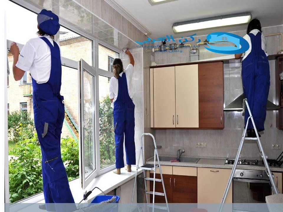 شركة تنظيف منازل بالرياض مجربه 0533942977