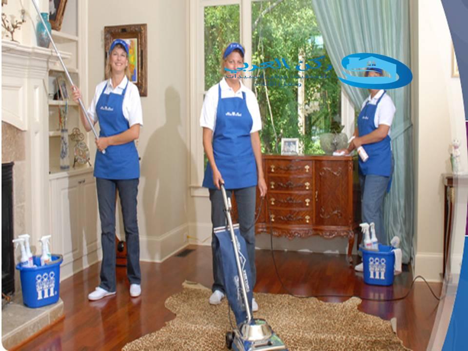 شركات تنظيف بالرياض عماله فلبينيه 0533942977