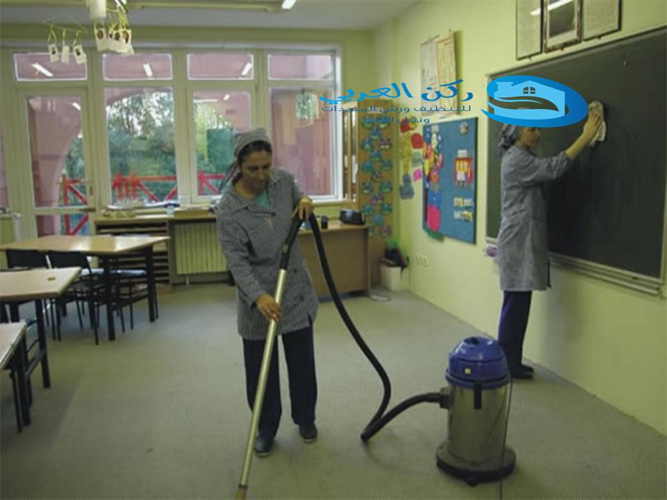 شركة تنظيف مدارس بالرياض عمالة فلبينية