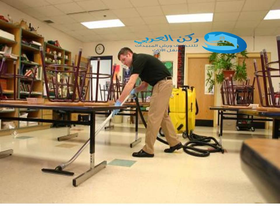 شركات تنظيف في الرياض عمالة فلبينية
