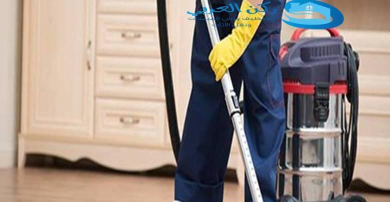 شركة تنظيف بالنبهانية