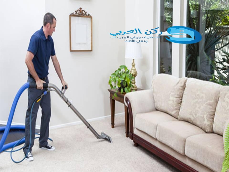 شركة تنظيف بعفيف 0533942977