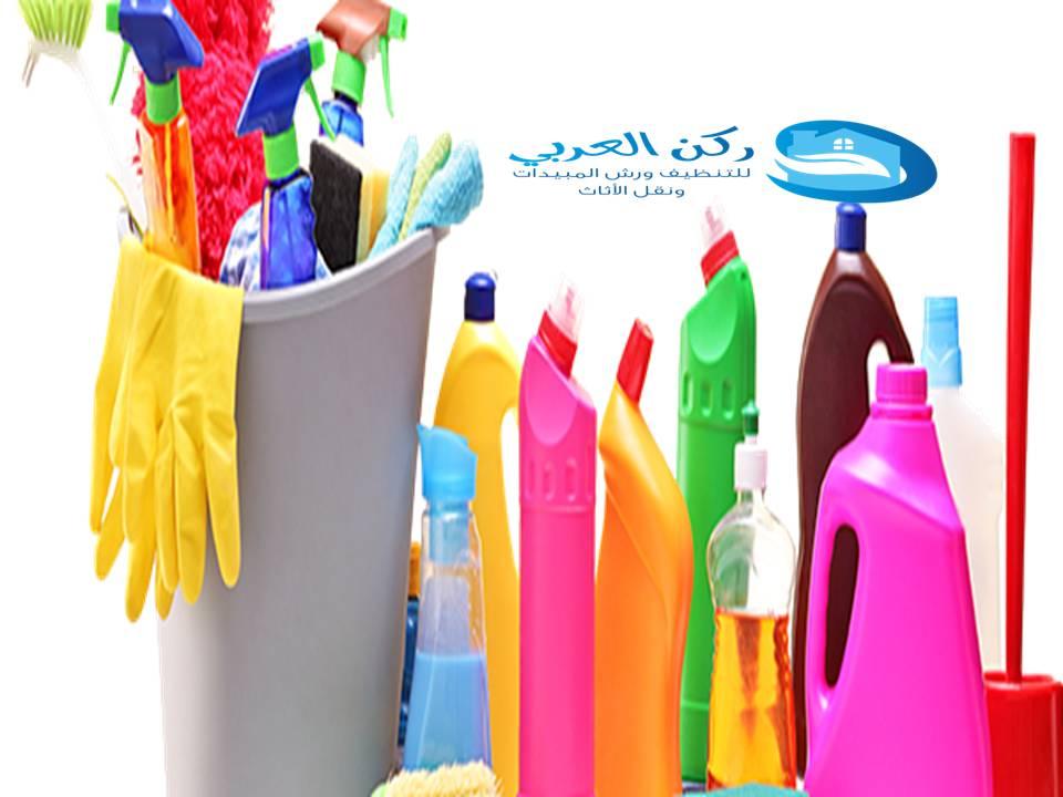 شركة تنظيف افران بعفيف  0533942977