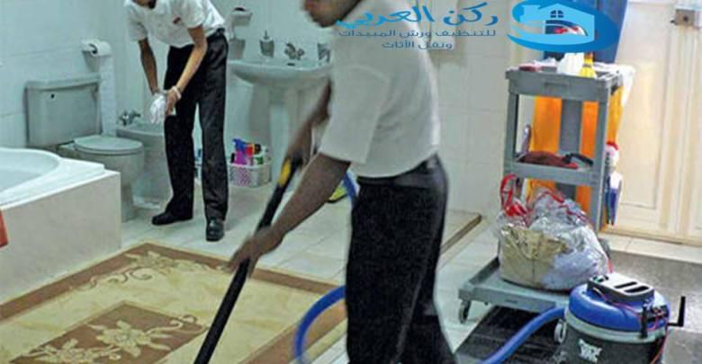 شركة نظافه فلبينيين