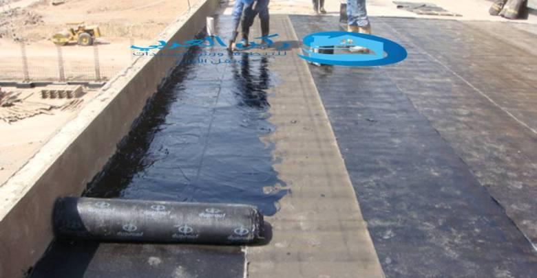 شركة عزل مائي بالبدائع 0533942977
