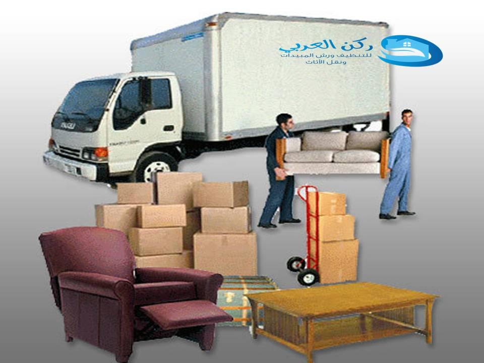 شركة نقل عفش بالبدائع