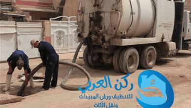 شركة وتنظيف خزانات بالرياض عمالة فلبنية 920008956