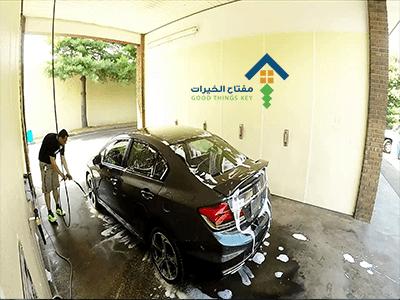 افضل غسيل سيارات الرياض