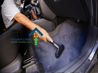 شركة غسيل سيارات الرياض