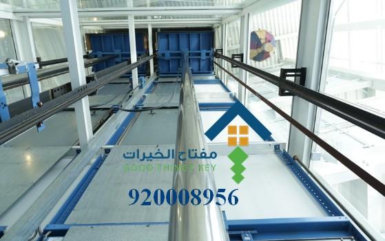 اسعار المصاعد 2019 في السعودية 920008956