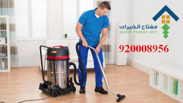 افضل شركة تنظيف شرق الرياض 920008956
