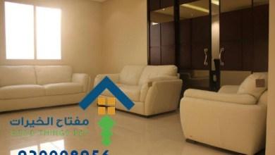 افضل شركة تنظيف مجالس جنوب الرياض 920008956