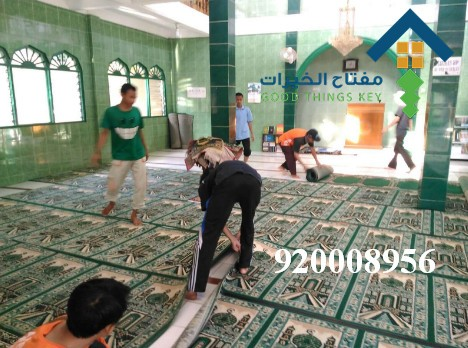 افضل شركة تنظيف مساجد شرق الرياض 920008956