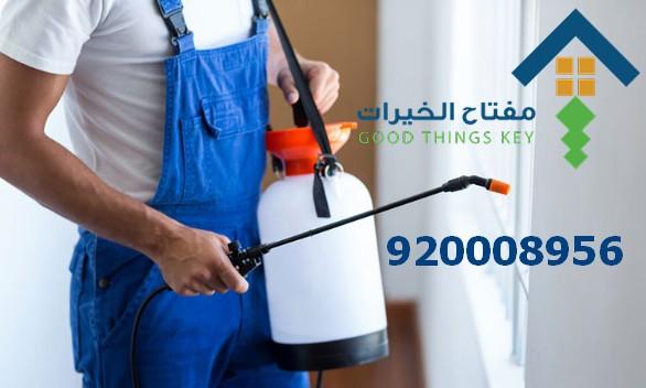 افضل شركة رش حشرات شرق الرياض 920008956