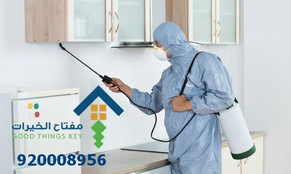 افضل شركة رش حشرات غرب الرياض 920008956