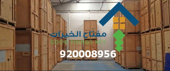 تخزين اثاث بالرياض 920008956