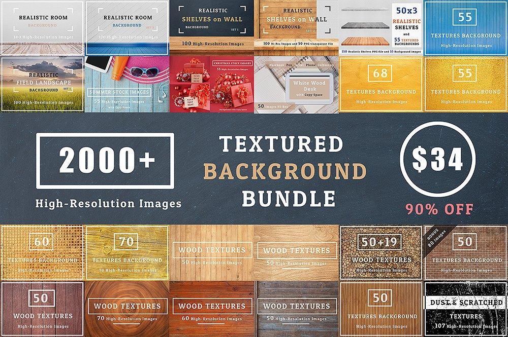 280+ 張高解析度大圖!免費可商用的材質紋理素材