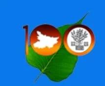 बिहार बकरी फार्म योजना - आवेदन शुरू 2021