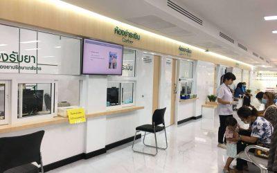 [ผลงาน] Digital Signage ส่วนสำคัญของการสื่อสารยุคใหม่ โรงพยาบาลองครักษ์ เลือกใช้ประชาสัมพันธ์ทั่วโรงพยาบาล