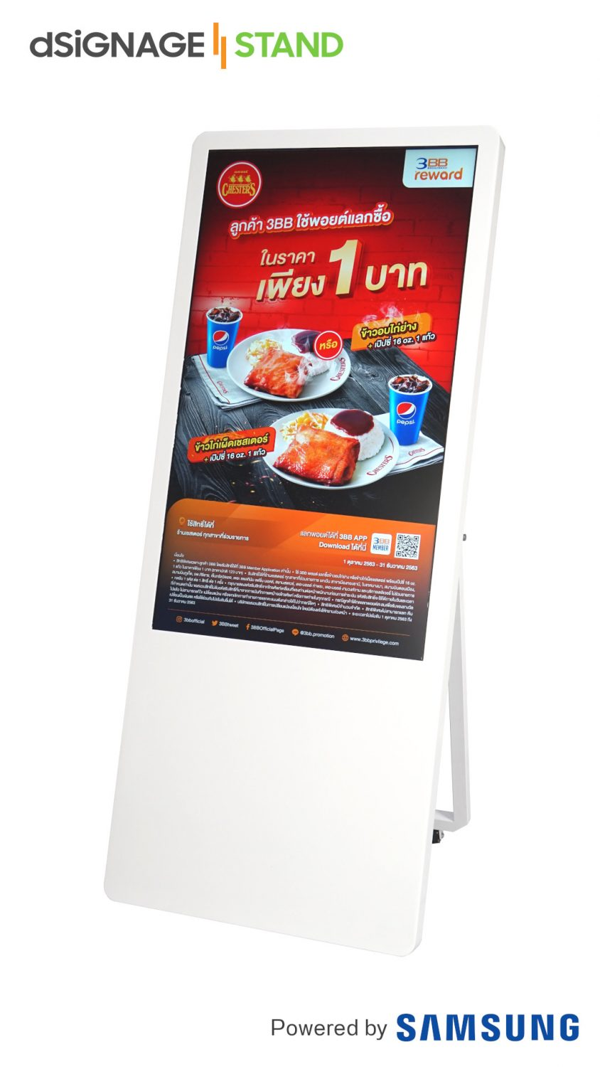 dsignage stand digital signage stand a