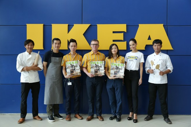 IKEA catalogue launch 2016