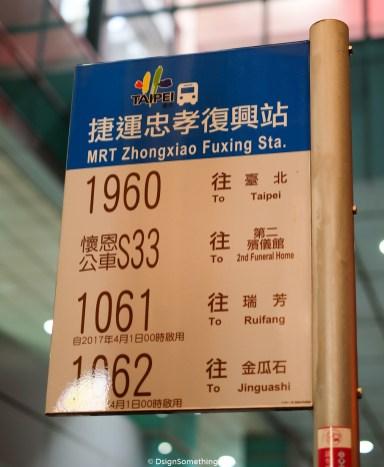 G_Taiwan_4