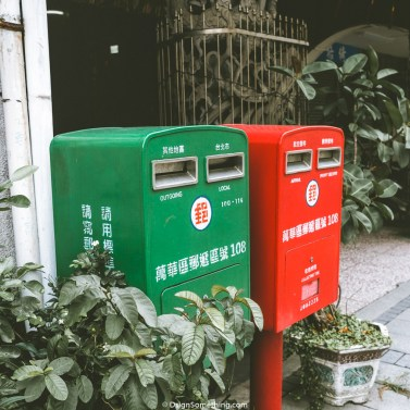 Taipei_art35