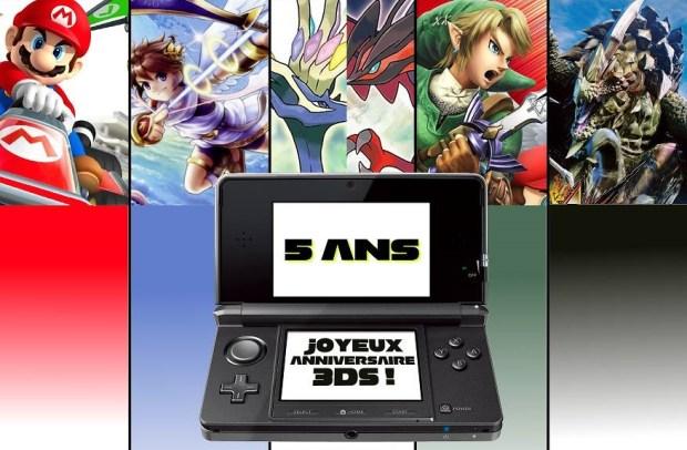 5 ans 3DS