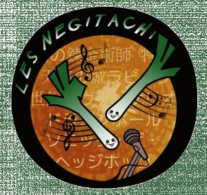 Logo Negitachi