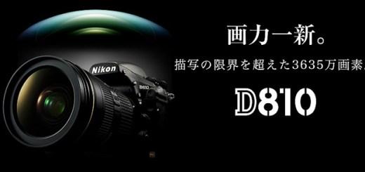 D810-software-updata02