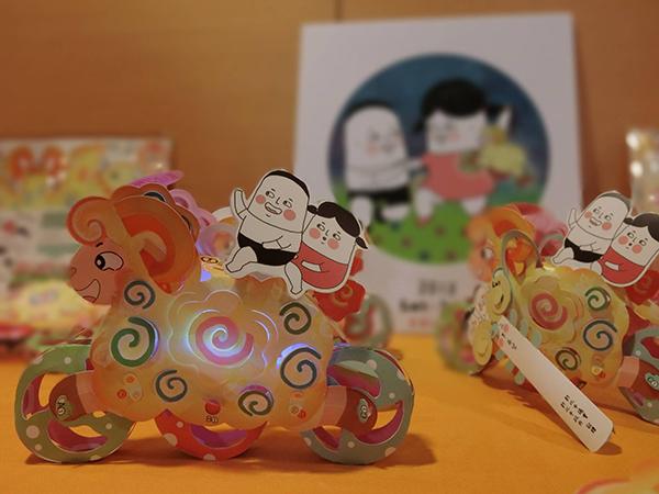 newtaipei-lantern-festival04