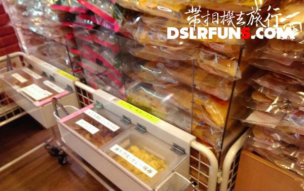 japan-shrimp pancake- (6)