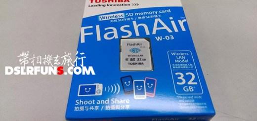 toshiba-wifi-sdcard_01
