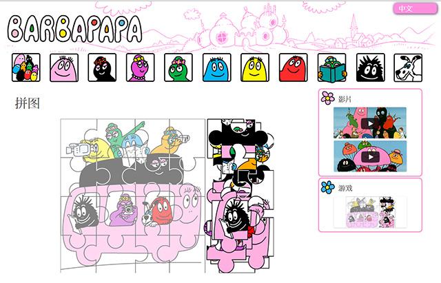 from http://www.barbapapa.com/