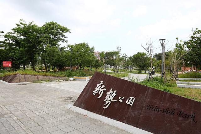 laochieh-sinshih-park (1)