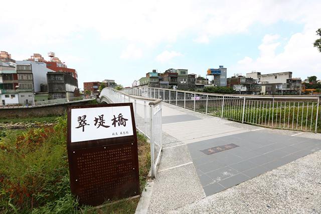 laochieh-sinshih-park (2)