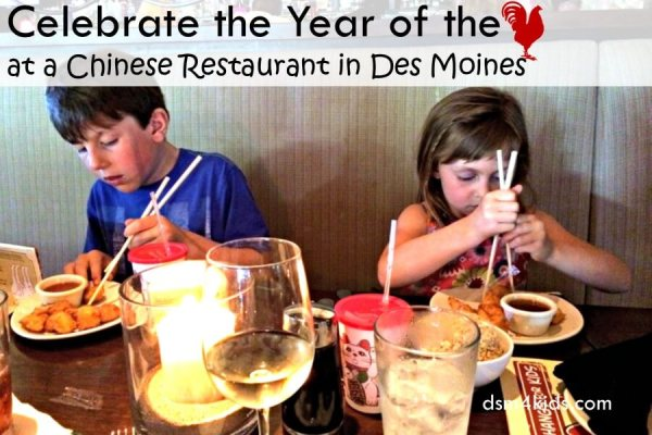 Celebrate the Year of the Rooster at a Chinese Restaurant in Des Moines - dsm4kids.com