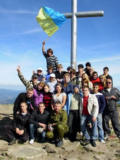Підкорено найвищу вершину українських Карпат – Говерлу