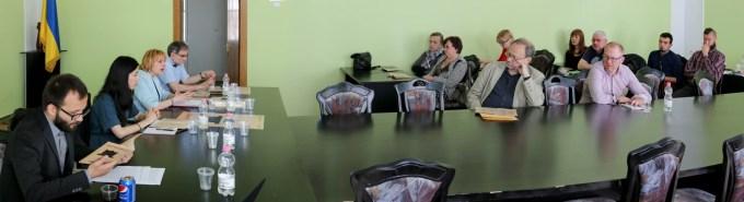 Секційне засідання