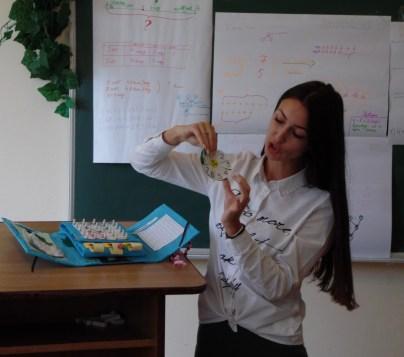 Студентка Тетяна Лапунька презентує лепбук