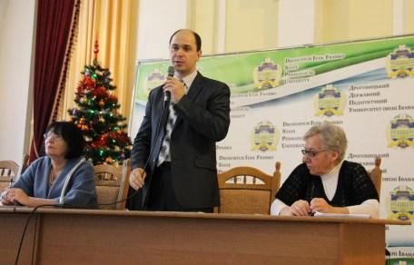 Відкриття конференції трудового колективу