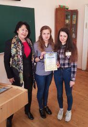 Нагородження О. Мулярчук та Л. Грицишен дипломом ІІ ступеня