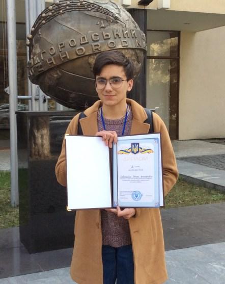 Захар Савостейко – переможець ІІ туру Всеукраїнського конкурсу студентських наукових робіт зі спеціальності «Соціальна робота»