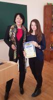Нагородження К. Вавілової дипломом ІІІ ступеня