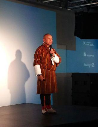 Виступ екс-міністра освіти Королівства Бутан Тхакур Поудела