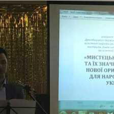 Виступ аспіранта Андрія Олексюка