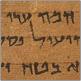 Ver el comentario sobre el desplazamiento de Habacuc